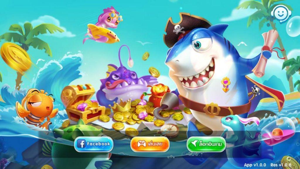 เกมยิงปลาออนไลน์ เกมพนันออไลน์ ที่มีความสนุกมากมายรอคุณอยู่